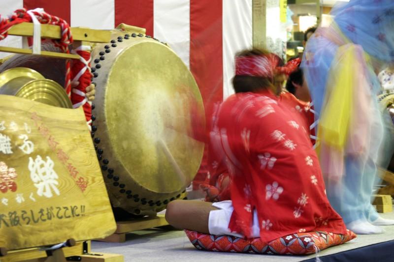 Kujo Festival